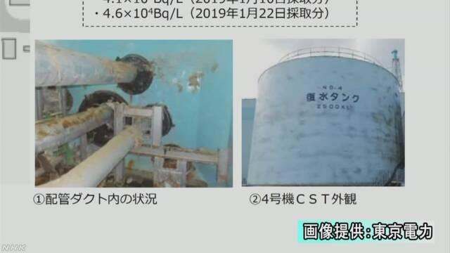 福島第一原発 タンクから漏水300トン 2年余気付かず | NHKニュース