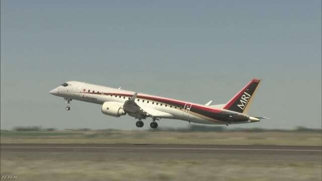 三菱航空機 ボンバルディアを逆に提訴へ 国産ジェット開発で   NHKニュース