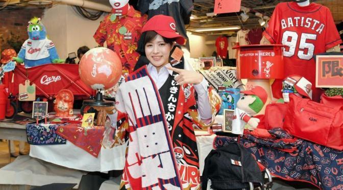 グッズ内見会で長野ユニも登場「人柄も含めて人気が出る」