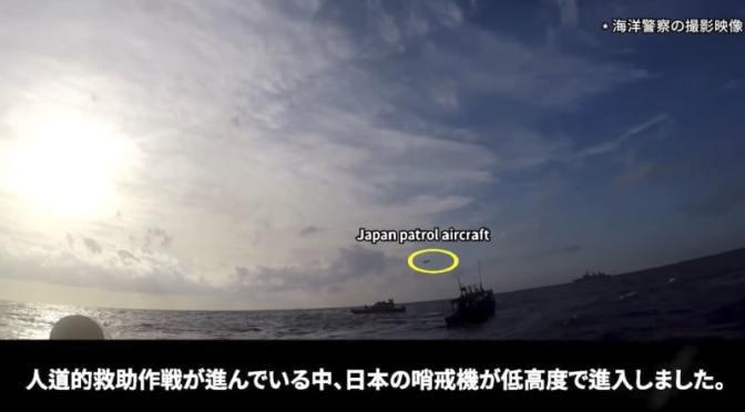 レーダー映像 新たに5カ国語版公開=韓国国防部