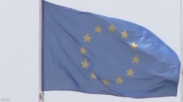 独仏メーカーの鉄道事業統合 EU認めない判断 | NHKニュース