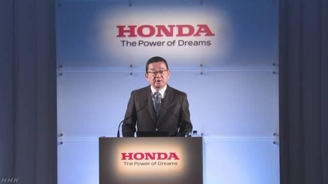 ホンダ 2021年中に英工場閉鎖の方針発表