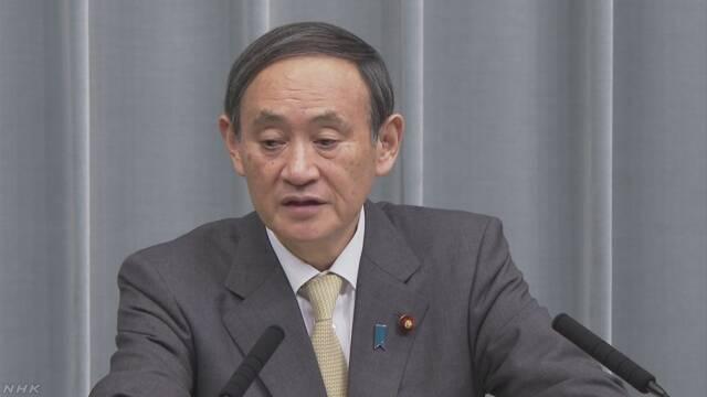 官房長官 東京新聞の反論に「官邸側の対応に問題ない」