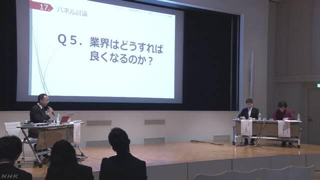 日本の若手アニメーター 年収低く厳しい労働環境続く