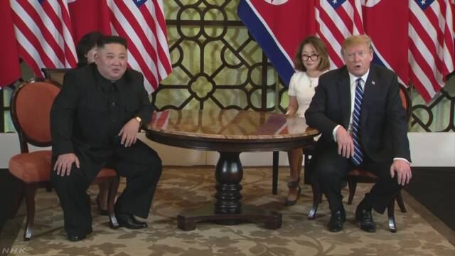 米朝会談 非核化で合意に至らず ホワイトハウス発表