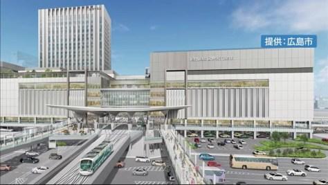 広島駅南口再整備 広島市・JR・広電が共同会見 イメージ図公開