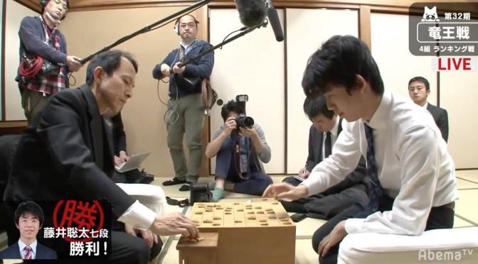 人では避けられないのか…藤井聡太七段がひねり出した大逆転への巧妙な罠 将棋史に残る一手が誕生 | AbemaTIMES