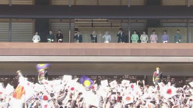 即位を祝う一般参賀 5月4日に実施 | NHKニュース