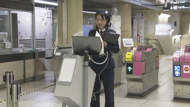 鉄道でも所持品検査? 地下鉄で実証実験 | NHKニュース