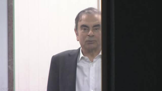 ゴーン前会長の日産取締役会出席 裁判所が認めない決定 | NHKニュース