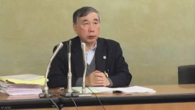 車の運転は労働時間に当たらず 遺族の労災申請を認めず | NHKニュース