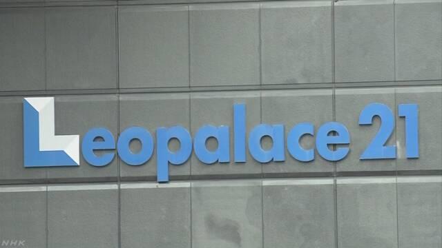 レオパレス施工不備 創業者の指示が背景に 調査委が中間報告