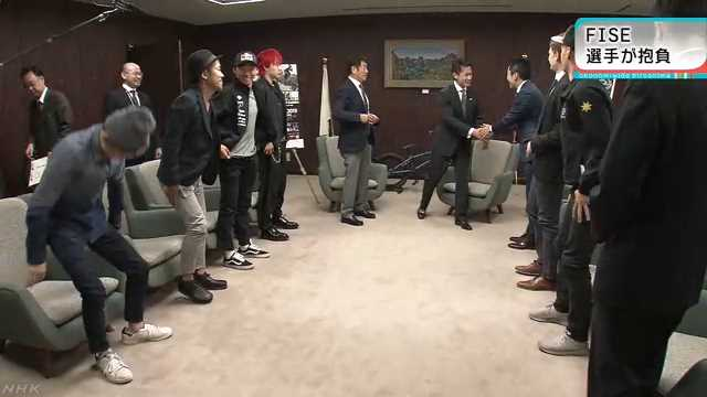 「FISE」選手が知事を訪問|NHK 広島のニュース