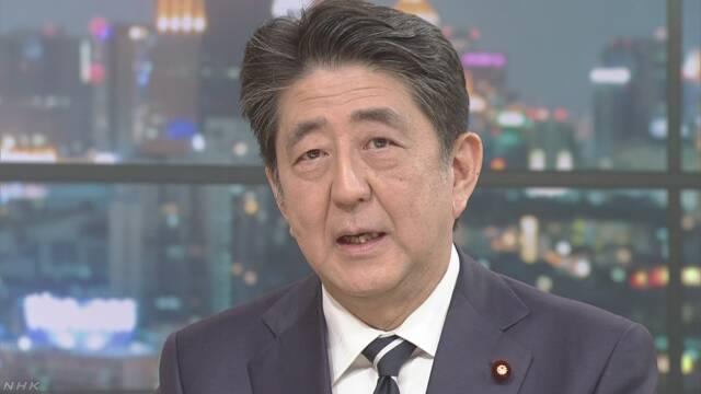 「令和」選定手続き公開には「30年程度必要」安倍首相 | NHKニュース