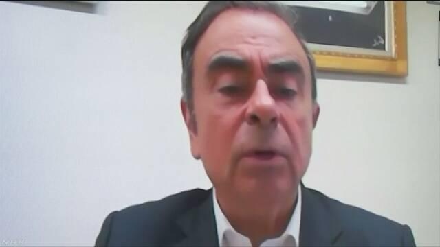 ゴーン前会長 「私は闘い続ける」仏テレビ局インタビュー | NHKニュース
