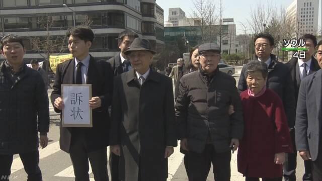 「徴用」をめぐる問題 仲裁委の開催も視野に対応へ 日本政府 | NHKニュース