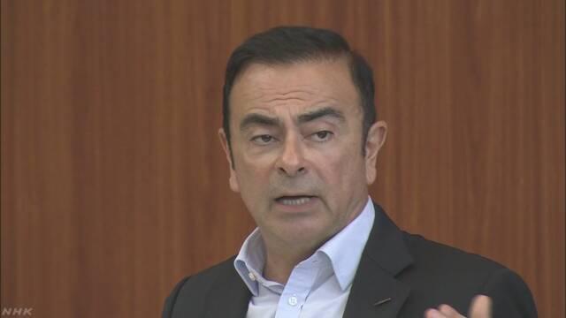 ゴーン前会長 勾留延長は8日間 検察要求の10日から短縮は異例 | NHKニュース