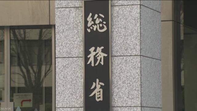 住民票 旧姓もOK 11月からスタート 働く女性に配慮 | NHKニュース