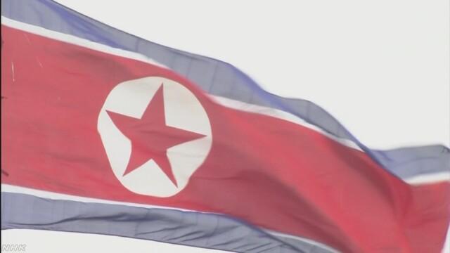北朝鮮「新型の戦術誘導兵器」発射実験を実施 米けん制か | NHKニュース