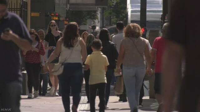 ブラジルで日系人や日本人ねらった犯罪相次ぐ | NHKニュース