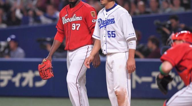 長野が初先発で移籍後初アーチも…終盤で競り負け/広島カープ/デイリースポーツ online