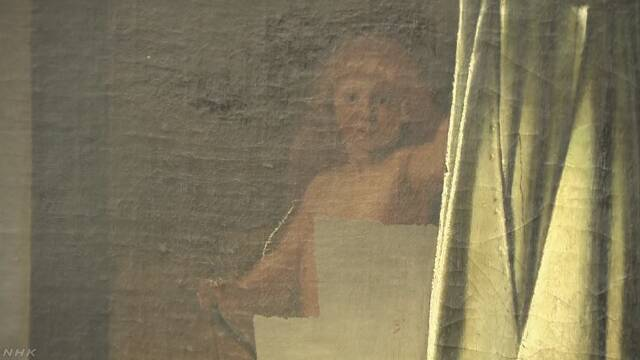 キューピッドが出現 修復作業中のフェルメールの絵画公開