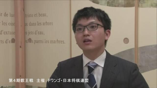 将棋 叡王戦 永瀬七段が4連勝で初のタイトル獲得