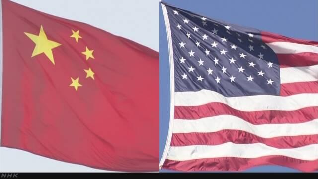 中国 対米報復のため関税上乗せ発表 600億ドル対象 6月1日から   NHKニュース