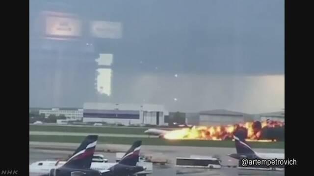 旅客機からの緊急脱出は荷物持たないで! 国交省が呼びかけ | NHKニュース