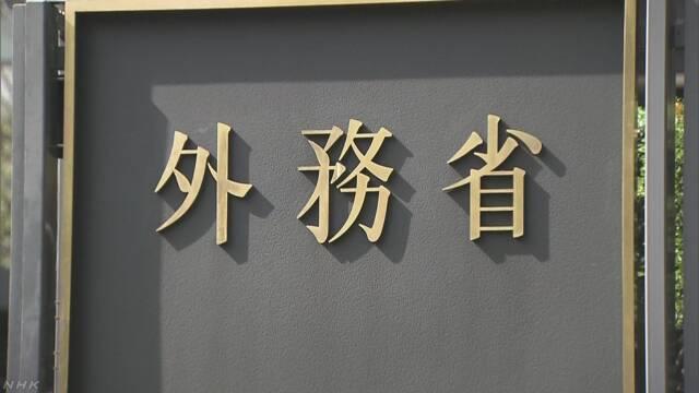 元慰安婦が日本政府を訴えた裁判「却下されるべき」   NHKニュース