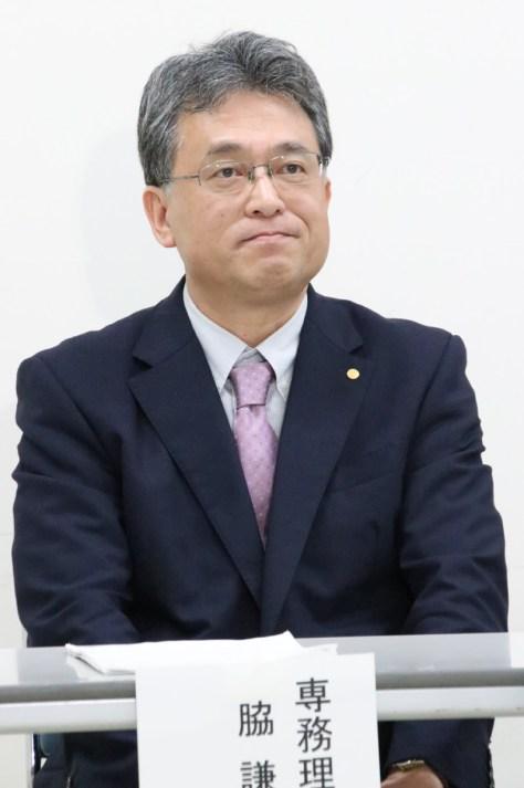 新専務理事となった脇謙二八段
