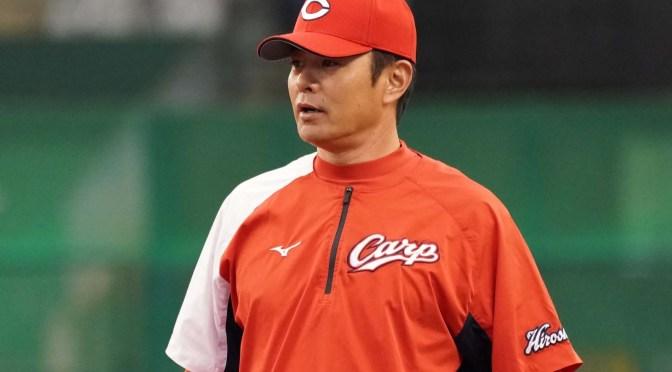 広島緒方監督、原爆の日に逆転勝ち 「特別な日の試合を勝ちゲームで締められて…」