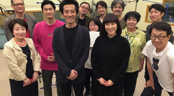 NHKFMシアター『うつ病九段』7月13日(土)22:00~放送