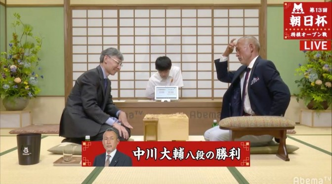 中川大輔八段が勝利 3回戦進出/将棋・朝日杯将棋オープン戦