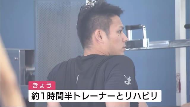 カープ・田中広輔選手がリハビリを開始、来シーズンへ一歩を踏み出す