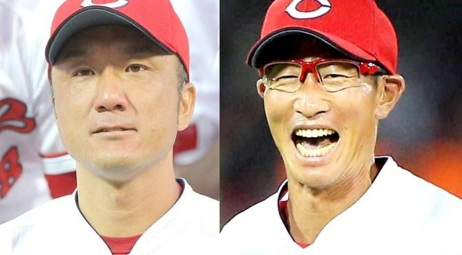 【広島】佐々岡カープ、新体制を発表 赤松&永川両コーチは2軍担当