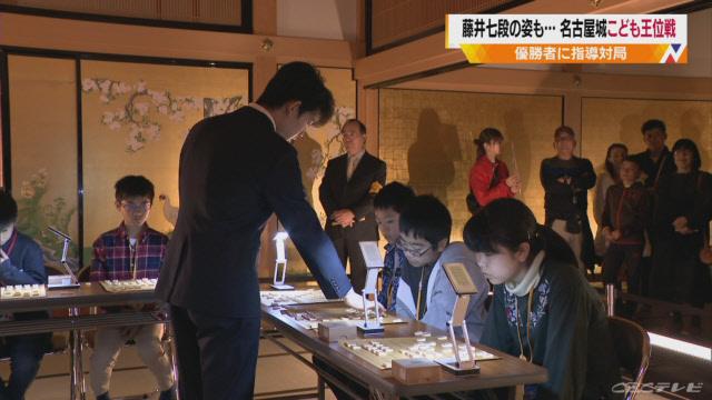 名古屋城こども王位戦の優勝者と藤井聡太七段と対局