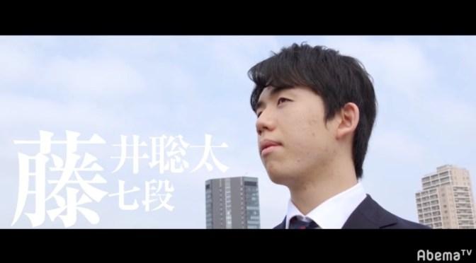 将棋・11月4日週の主な対局 藤井聡太七段は順位戦、棋聖戦の2局に登場 | AbemaTIMES
