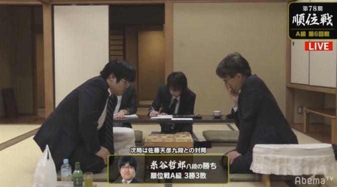 糸谷哲郎八段が3勝目、羽生善治九段は2勝4敗と苦戦…/将棋・順位戦A級 | AbemaTIMES