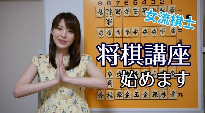 チャンネル作成のご挨拶 - YouTube https://www.youtube.com/watch?v=QBGrrrotOyA&hd=1