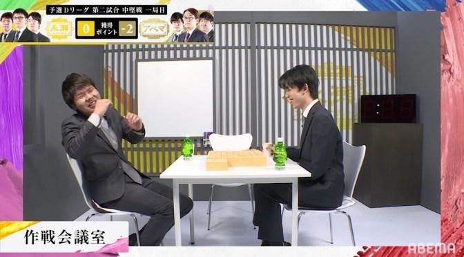 「詰まさない方がいいんですか」詰将棋最強・藤井聡太七段、先輩棋士の対局にうずうず?/将棋・AbemaTVトーナメント | ABEMA TIMES