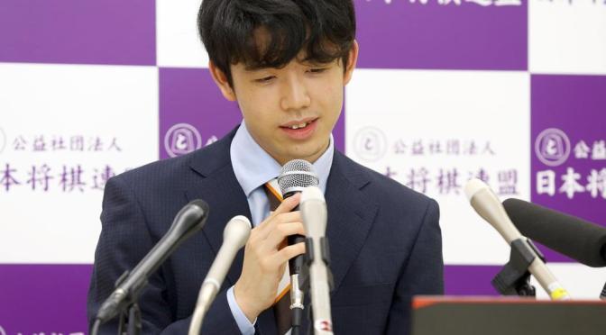 藤井聡太七段の初タイトル戦、立会人に屋敷九段 : スポーツ報知