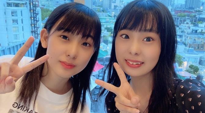 将棋の新女流棋士が誕生 18歳の早大生・和田はなさん 和田あき女流初段の妹 : スポーツ報知