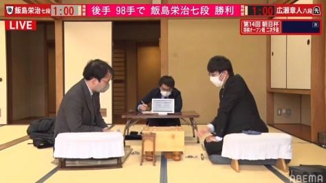 飯島栄治七段が二次予選決勝に進出 第14回朝日杯将棋オープン戦二次予選