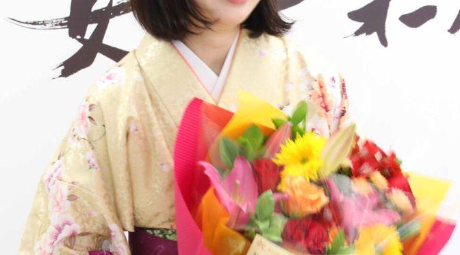 西山朋佳女王が勝ち女王を防衛 第14期マイナビ女子オープン五番勝負第5局