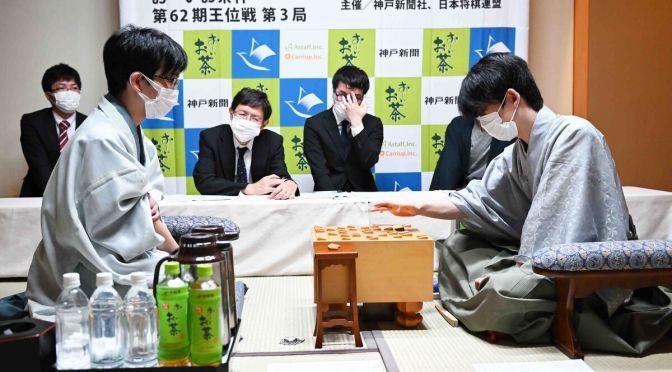 広瀬章人八段が王位戦第3局を徹底解説「羽生さんを思わせた藤井王位の手渡し」 : スポーツ報知