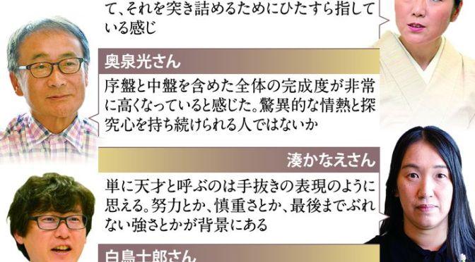 【藤井時代(下)】規格外の強さ、人気作家4人が分析 – 産経ニュース