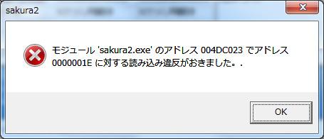 20141203_2
