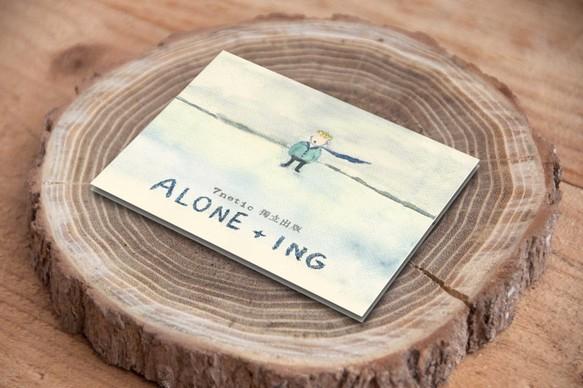 ALONE+ING