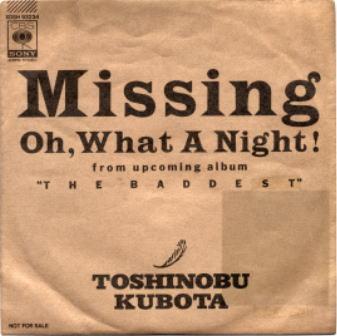 「Missing」 久保田利伸